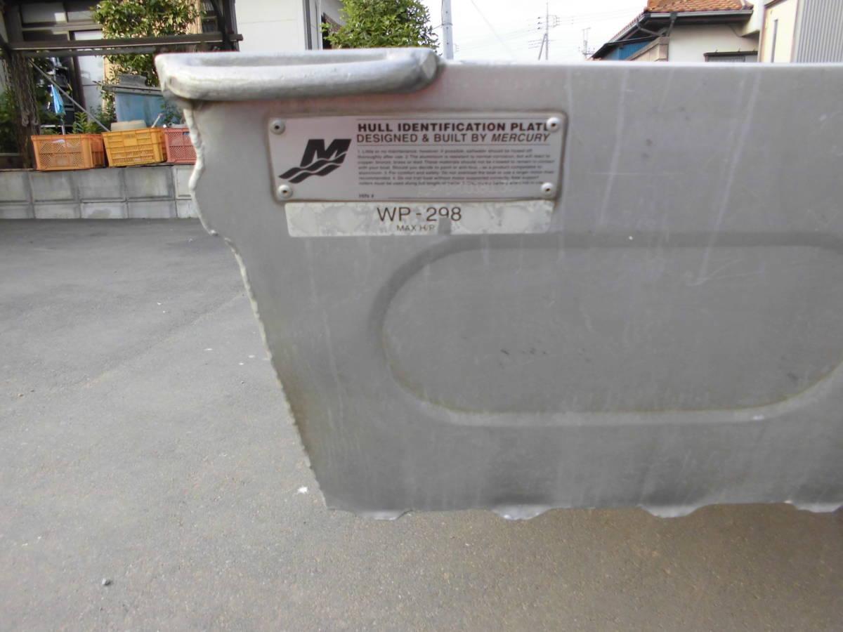 マーキュリー ウィザード WP-298の免許不要アルミボートになります!_画像10