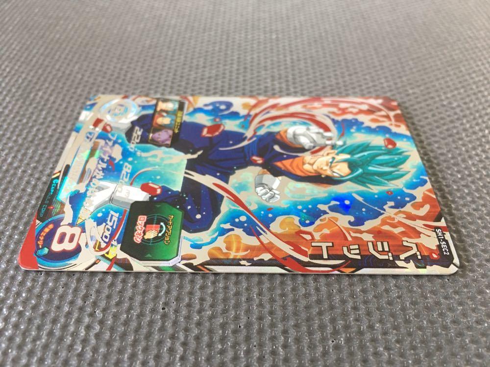 ベジット/スーパードラゴンボールヒーローズ/SH1-SEC2_画像6