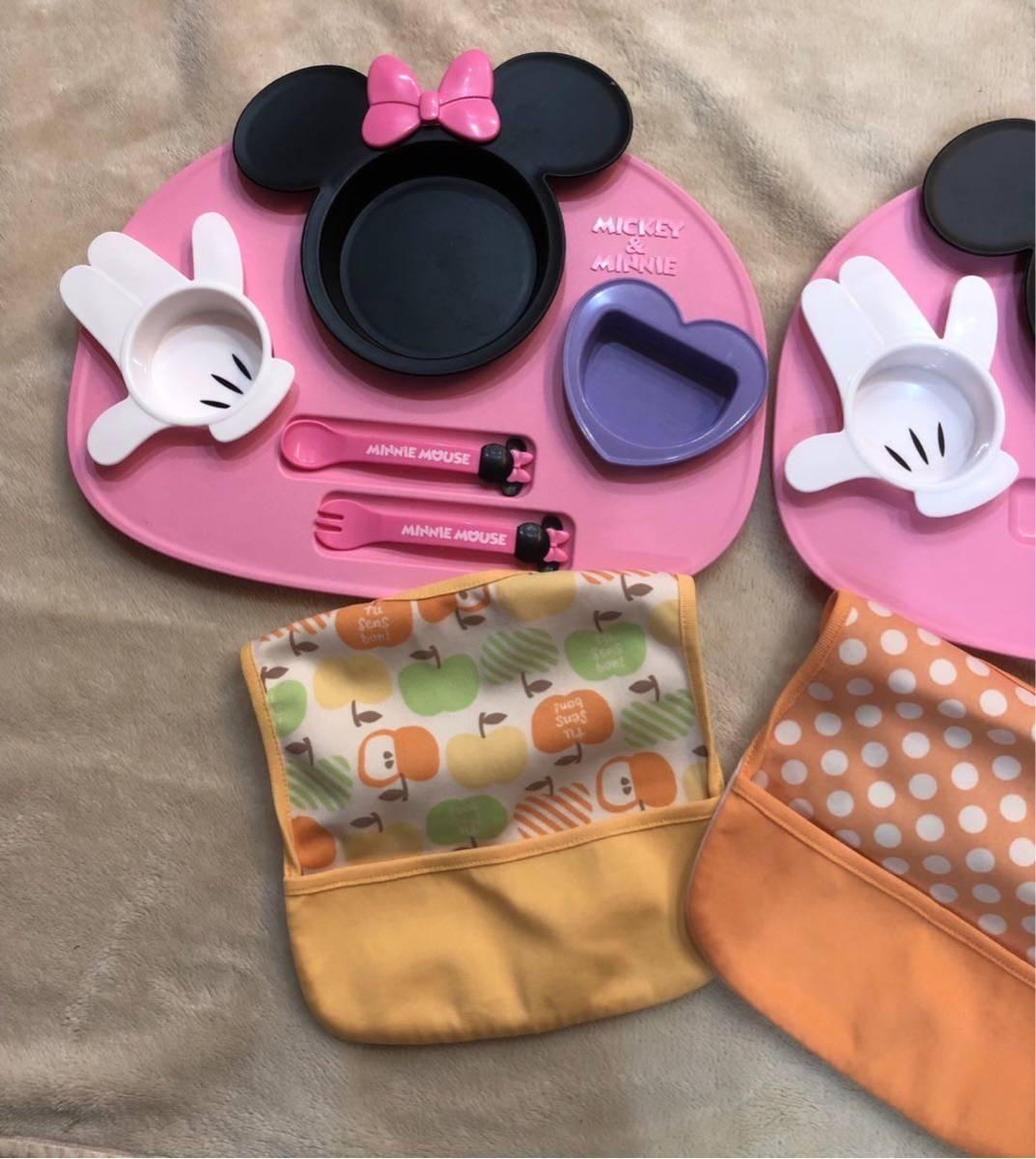 Disney ディズニーミニーちゃん ランチプレート 双子 年子 2個セットお食事エプロン ハーフバースデー 1歳お誕生日 お祝い 2歳 3歳 4歳