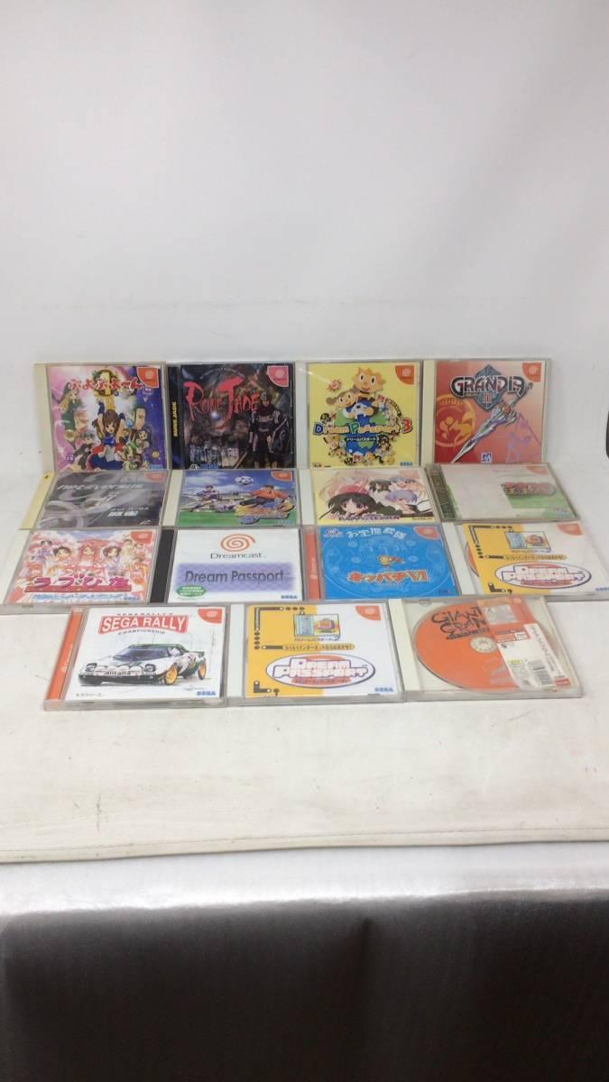 1円~超希少!!超レア!セガ ドリームキャスト DC ゲームソフト99本セット!まとめて まとめ 大量 b_画像10