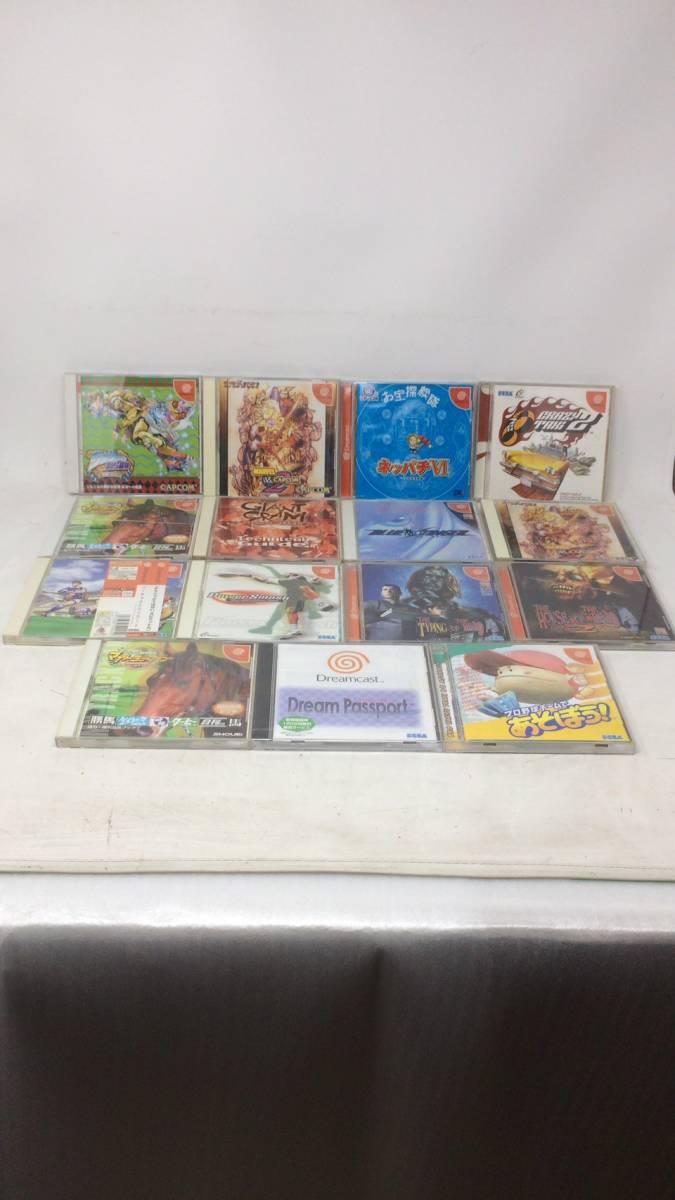 1円~超希少!!超レア!セガ ドリームキャスト DC ゲームソフト99本セット!まとめて まとめ 大量 b_画像8