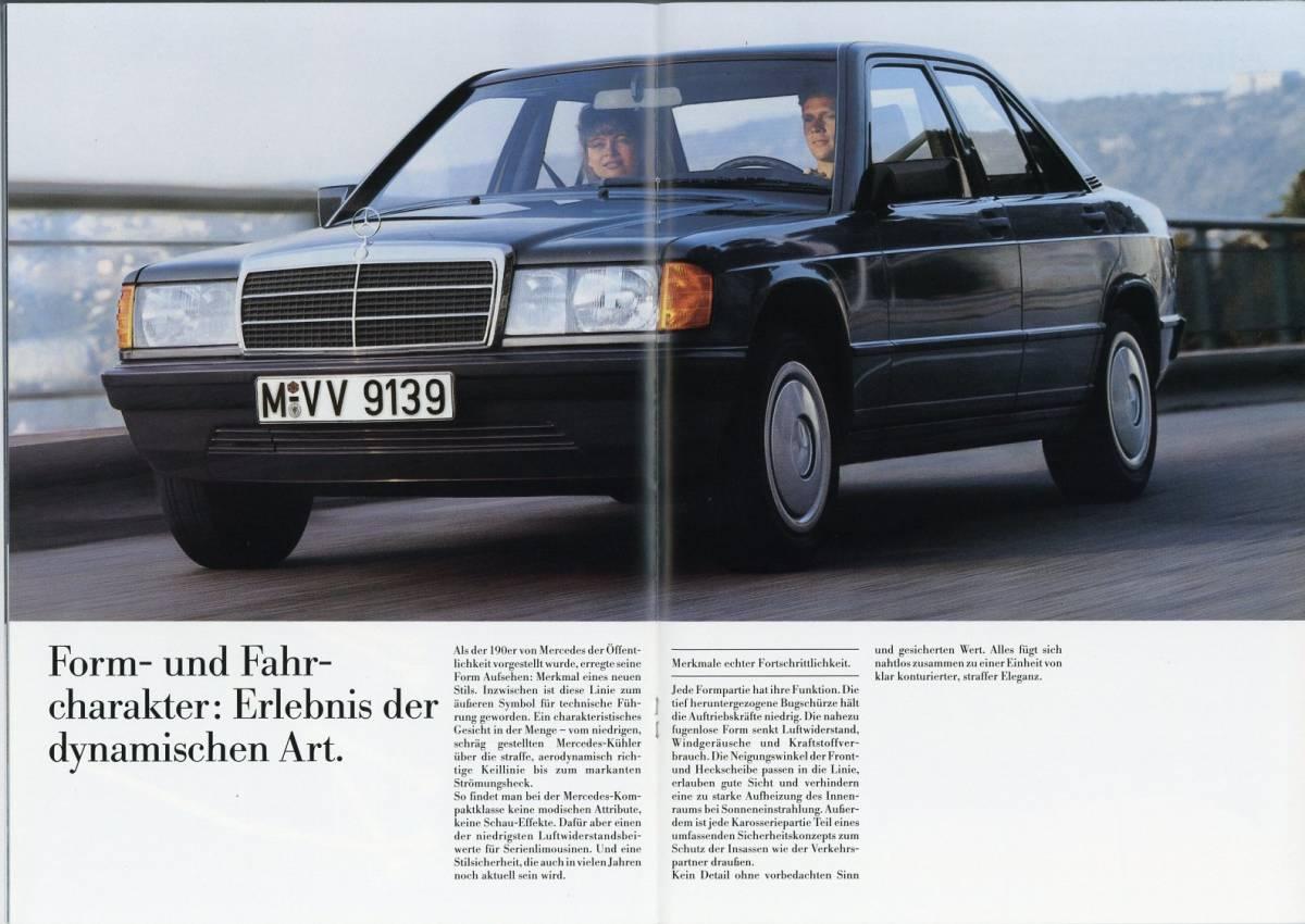 【独Mercedes-Benz】190シリーズ本国仕様車カタログ_画像3
