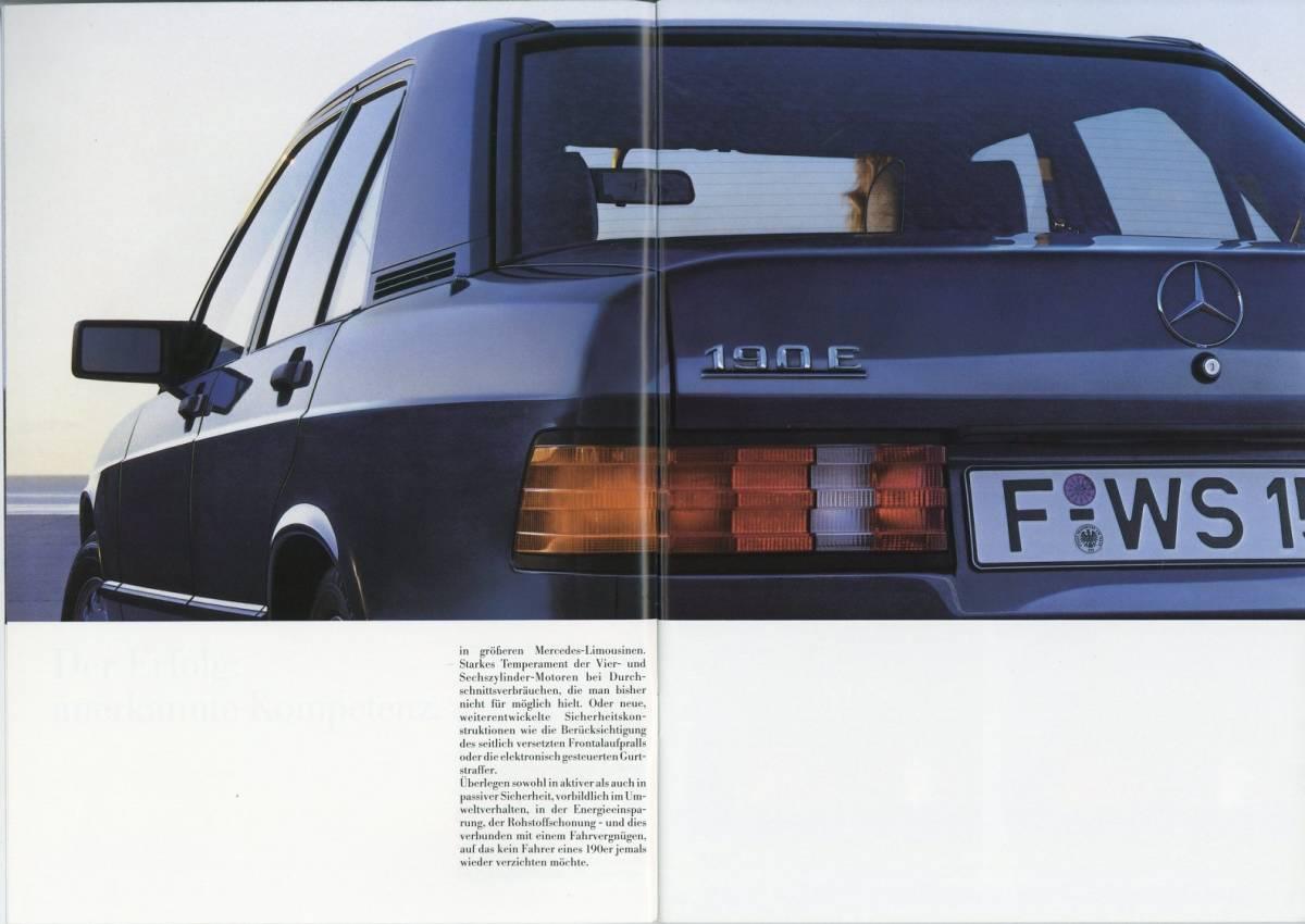 【独Mercedes-Benz】190シリーズ本国仕様車カタログ_画像2