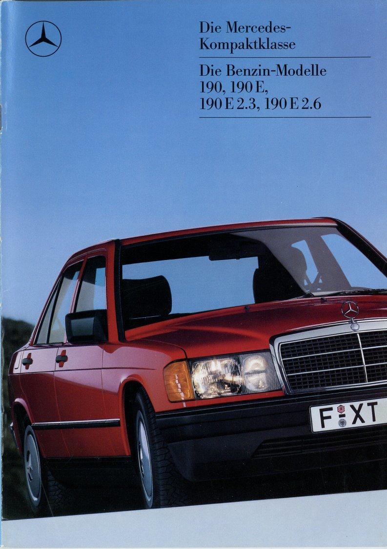 【独Mercedes-Benz】190シリーズ本国仕様車カタログ