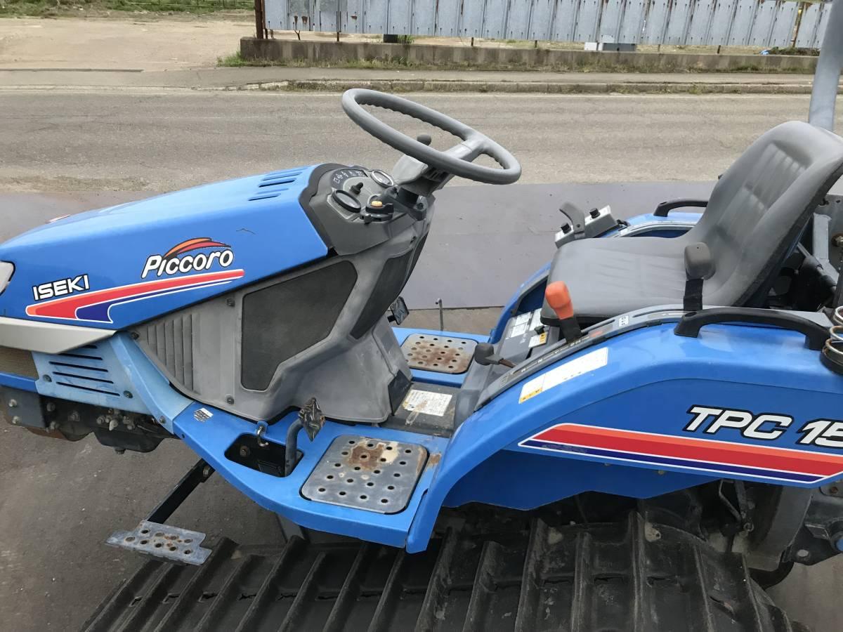 イセキ クローラー トラクター ピコロ TPC15 キャタ 新潟 キャタ パワクロ_画像2