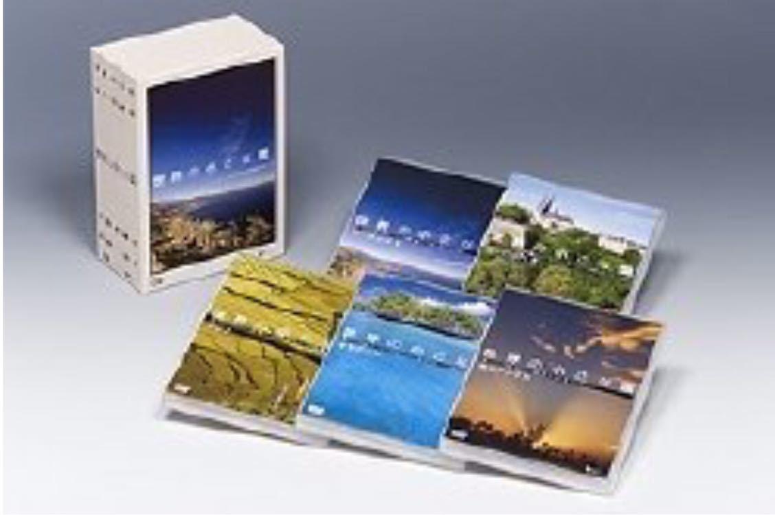 世界の小さな国 DVD-BOX 全5枚★再生確認済★美品_画像3