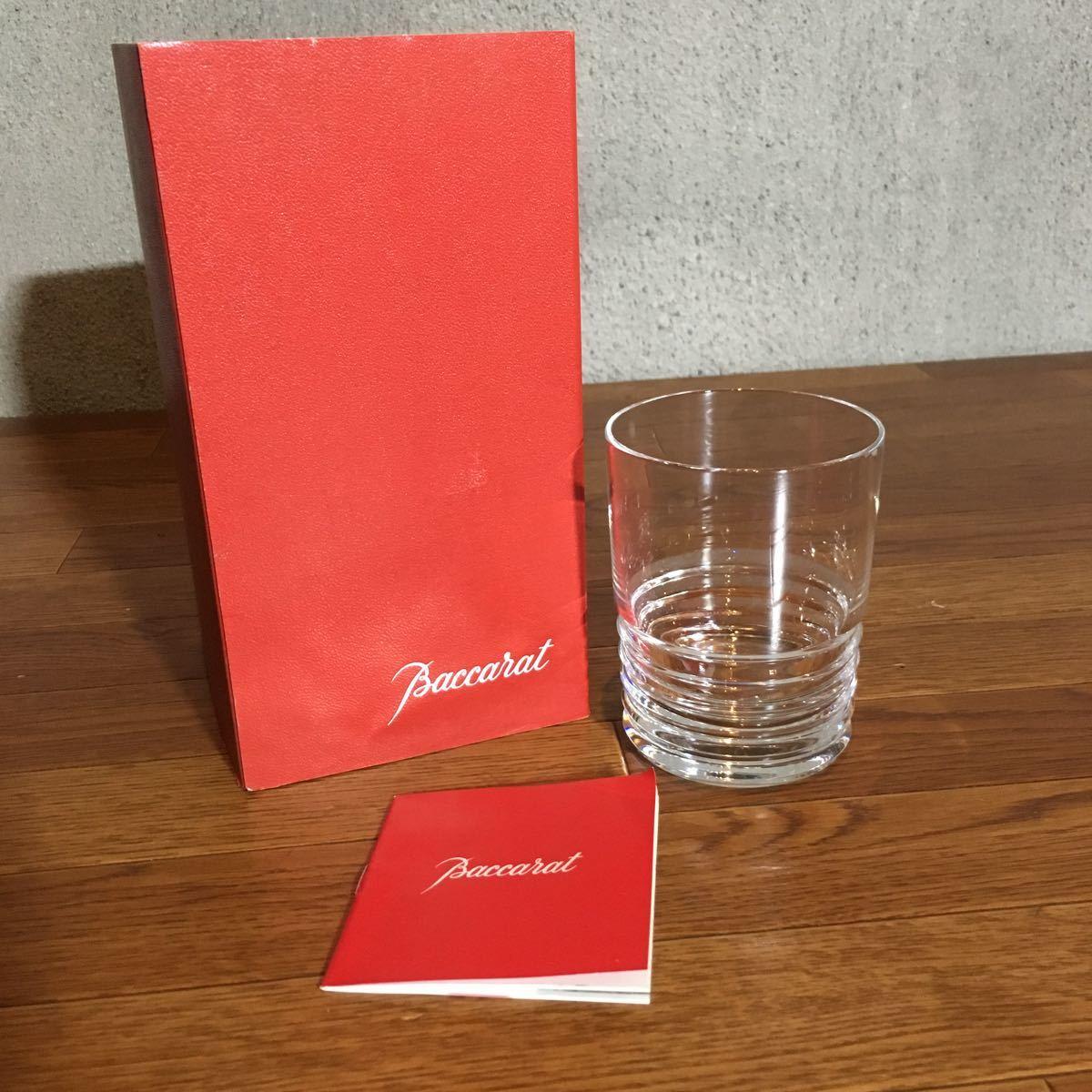 【保管品】本物■バカラ /ベガ スピン オールドファッション■ロックグラス ■タンブラー ペア クリスタル 箱■
