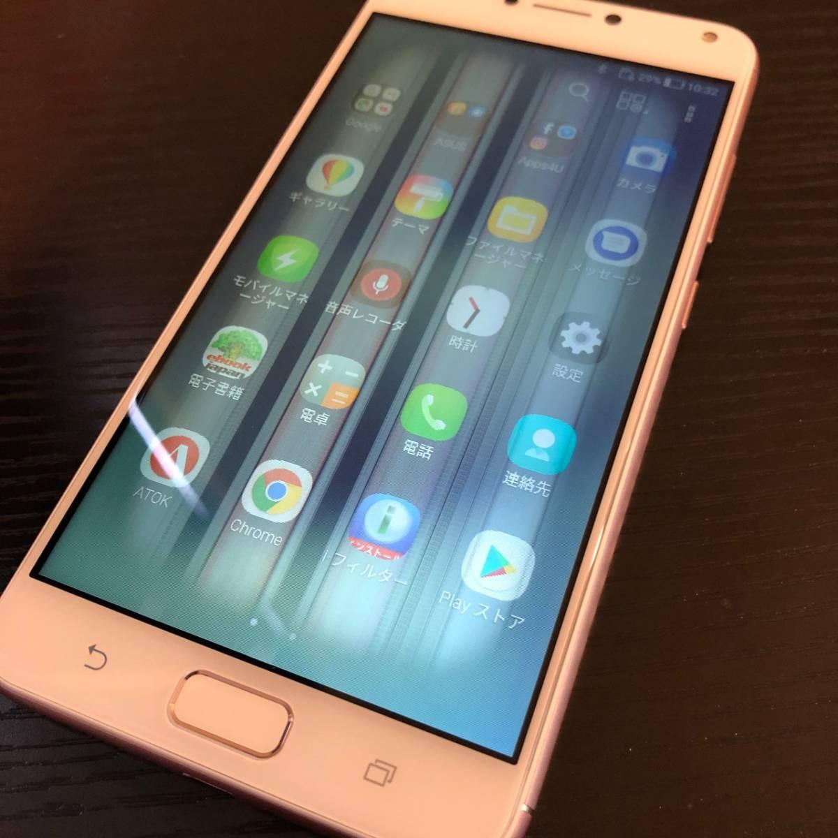ZenFone4 Max★ZC520KL SIMフリー【美品ジャンク】管理No.A260_画像2