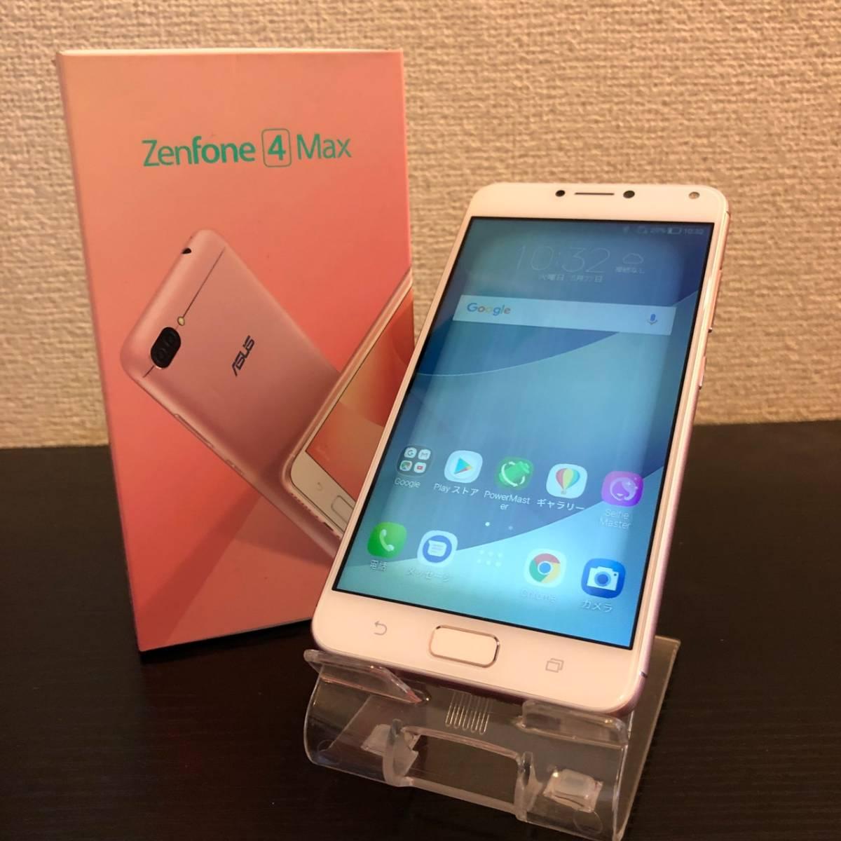 ZenFone4 Max★ZC520KL SIMフリー【美品ジャンク】管理No.A260