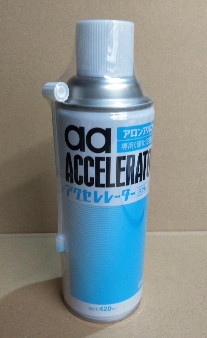 送料込み アロンアルファ 硬化促進剤 アクセレレーター 420ml 東亜合成_画像1