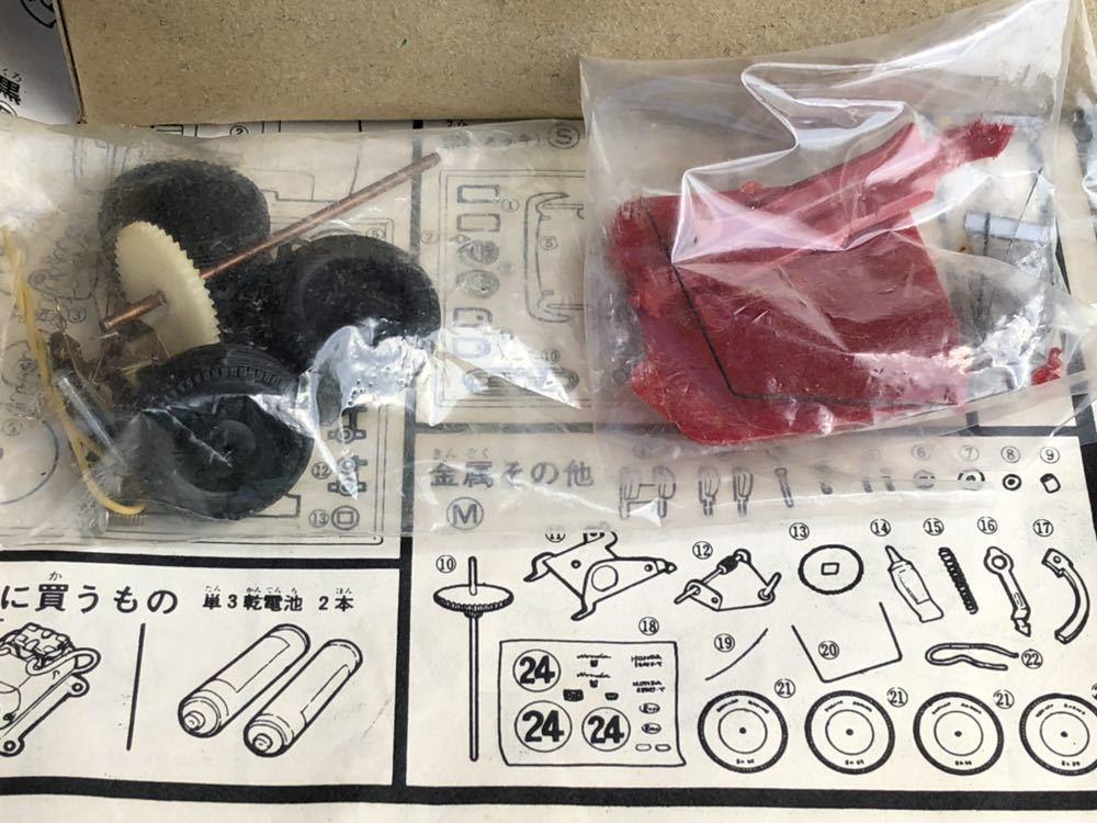 【委託品・着払いのみ】NBK 1/20 ホンダ S800 クーペ ジャンク扱い 日本文化教材社_画像8