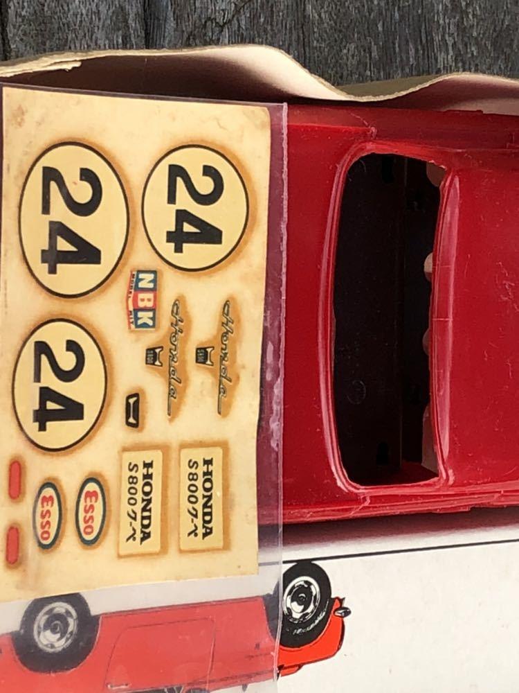 【委託品・着払いのみ】NBK 1/20 ホンダ S800 クーペ ジャンク扱い 日本文化教材社_画像3