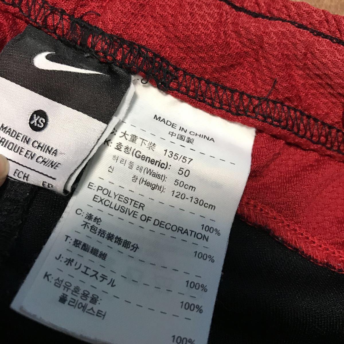 ☆ ナイキ ☆ NIKE ジャージ 上下セット 120 125 130 サイズ XS 赤 黒 ストライプ_画像4