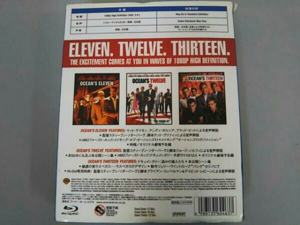オーシャンズ11・12・13 お買い得パック(Blu-ray Disc)_画像2