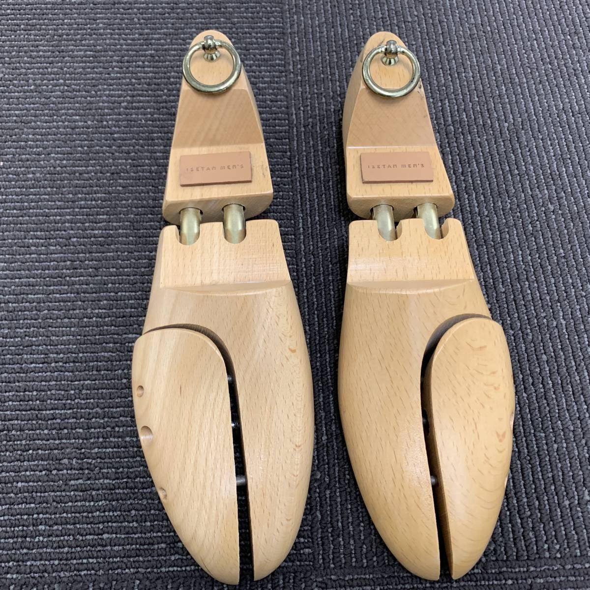 即決即納 ISETAN MEN'S シューキーパー 木製 43 レッドシダー シューツリー