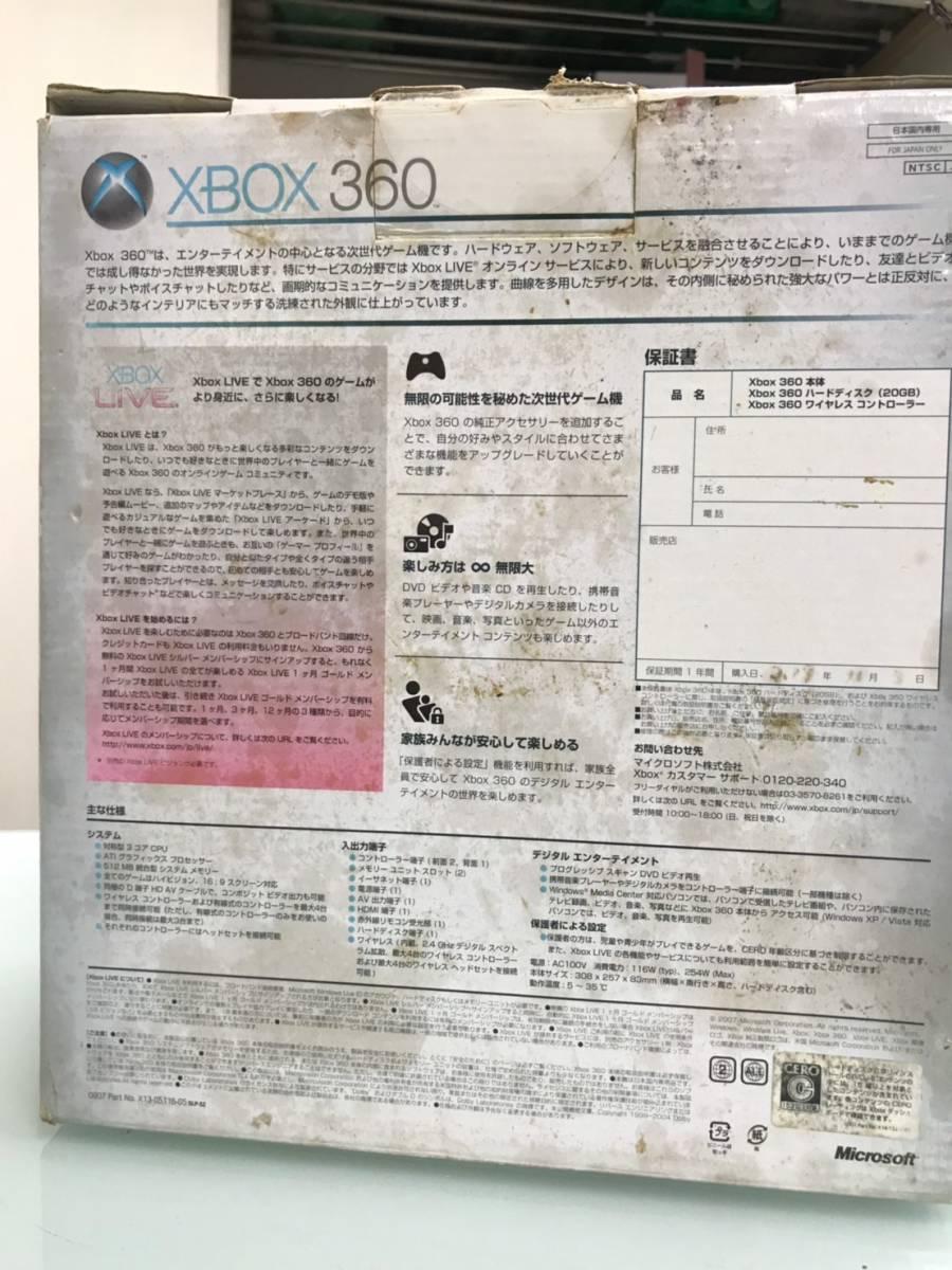 ★Microsoft XBOX360 本体・リモコン・HDD250GB・各ケーブル・ゲームソフト付 コントローラ無 元箱劣化 中古 動作品  _画像2