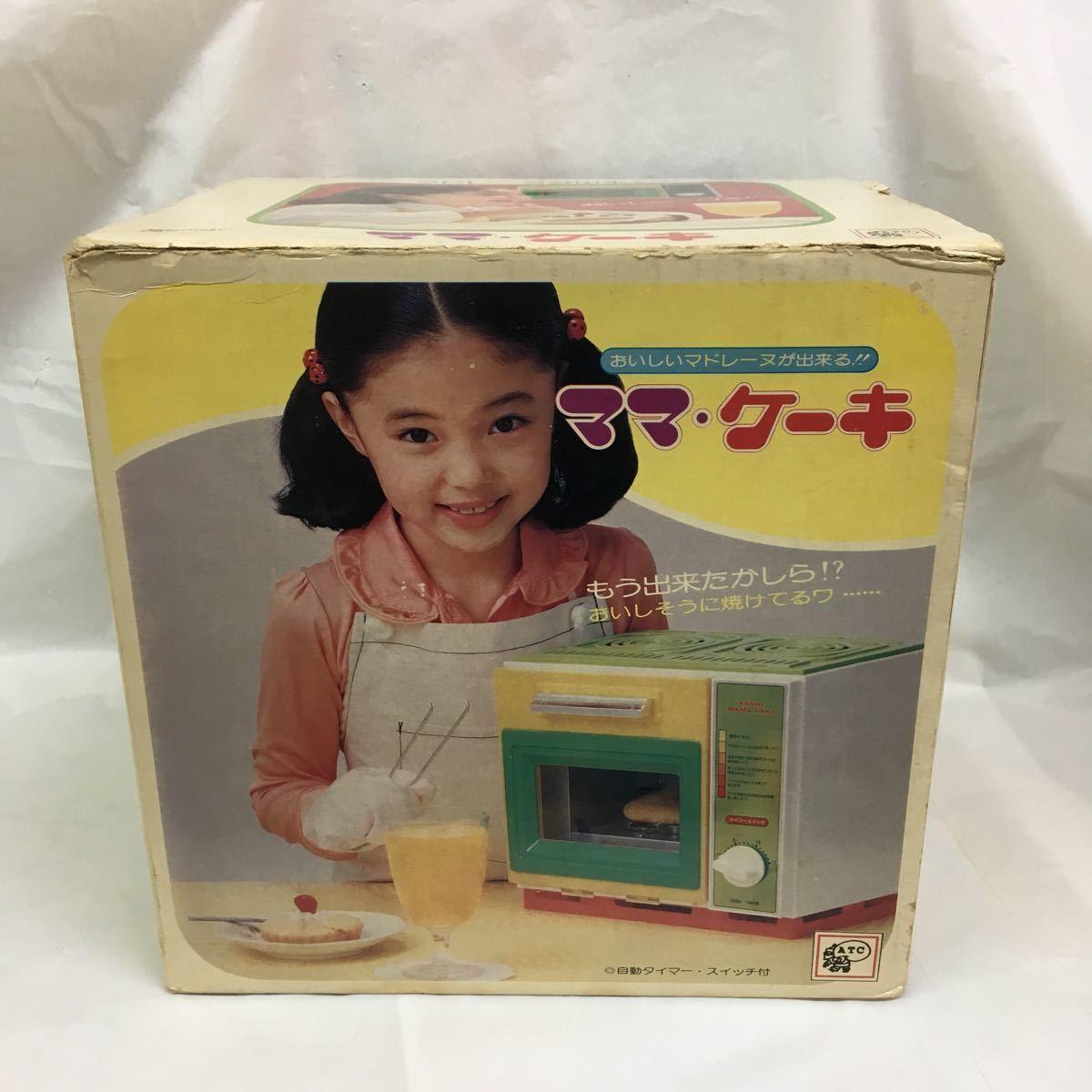 未使用 昭和レトロ アサヒ玩具 ママケーキ ママ・ケーキ おままごと 朝日玩具 おもちゃ 検索 ママレンジ デッドストック