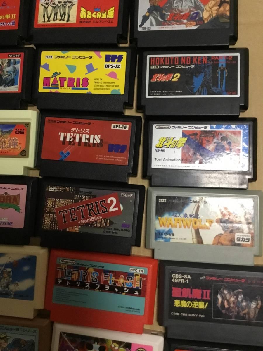 コレクション放出 ファミコンソフト100本以上セット ドラクエ FF テトリス 北斗の拳 など色々  (動作未確認ジャンク)_画像10