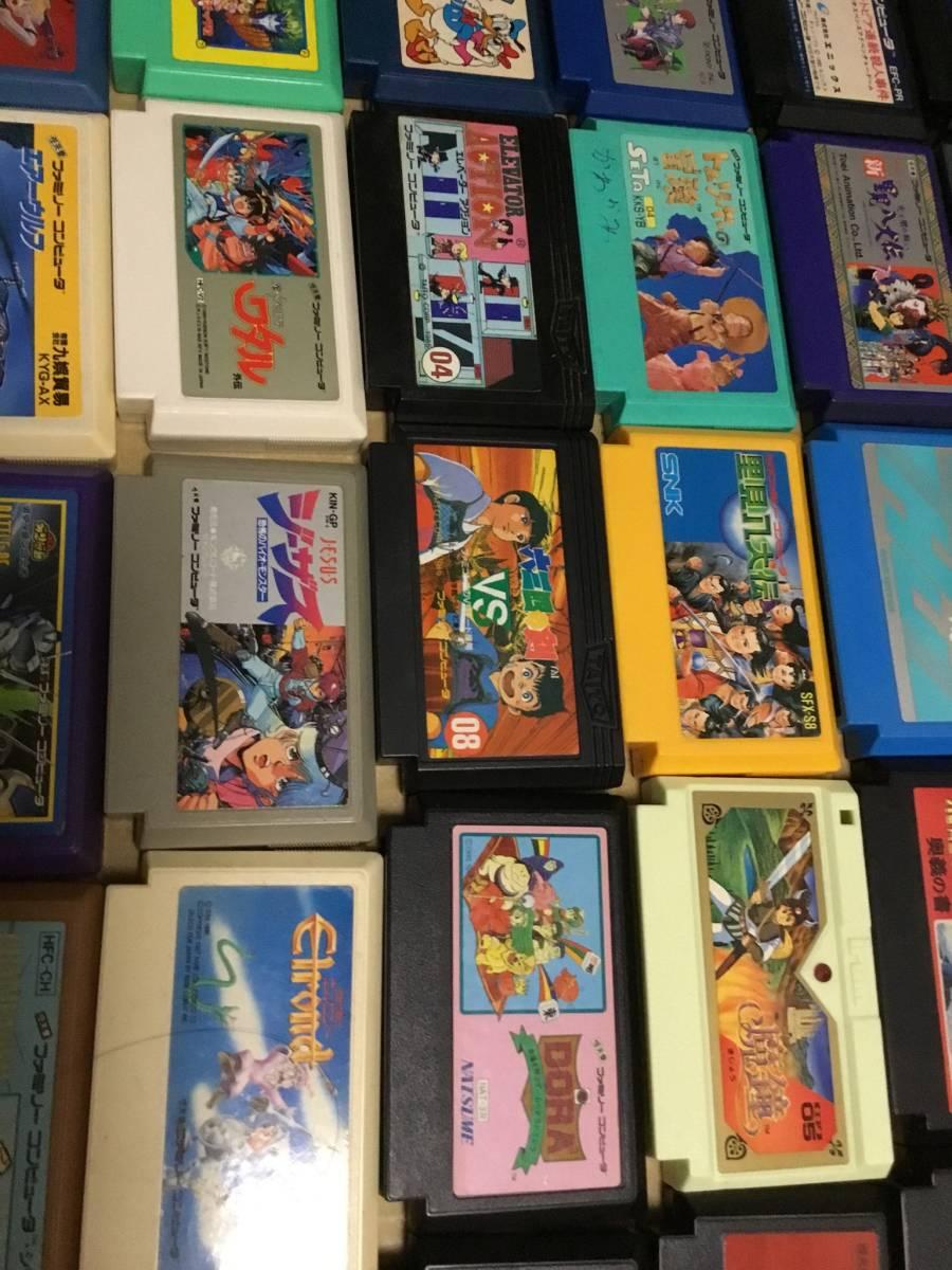 コレクション放出 ファミコンソフト100本以上セット ドラクエ FF テトリス 北斗の拳 など色々  (動作未確認ジャンク)_画像8