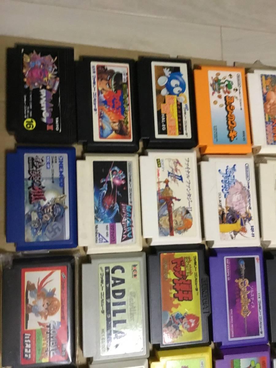 コレクション放出 ファミコンソフト100本以上セット ドラクエ FF テトリス 北斗の拳 など色々  (動作未確認ジャンク)_画像2