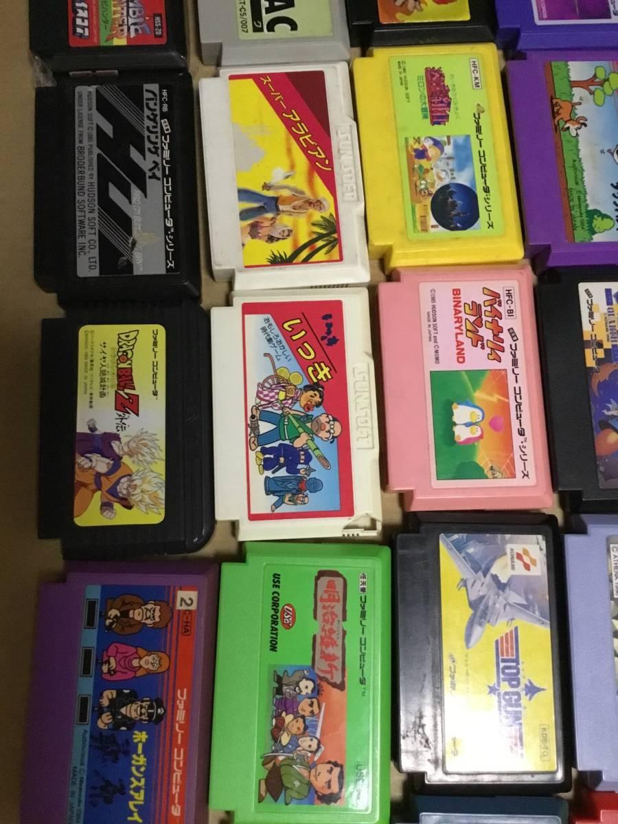 コレクション放出 ファミコンソフト100本以上セット ドラクエ FF テトリス 北斗の拳 など色々  (動作未確認ジャンク)_画像5