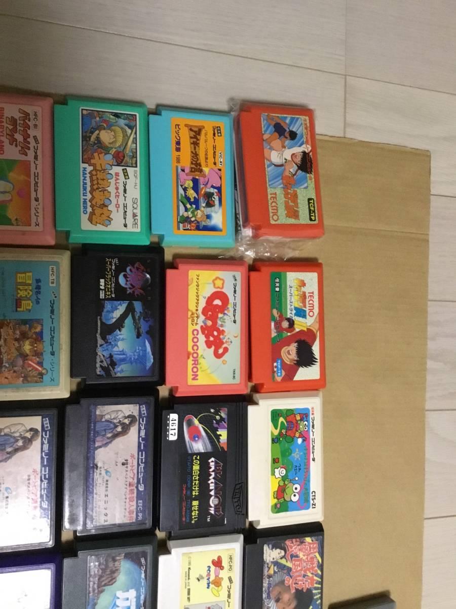 コレクション放出 ファミコンソフト100本以上セット ドラクエ FF テトリス 北斗の拳 など色々  (動作未確認ジャンク)_画像4