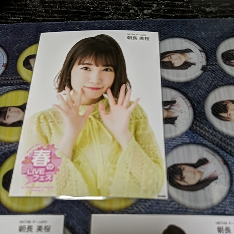 AKB48 GROUP 春のLIVEフェス 会場生写真 HKT48 朝長美桜 3種コンプ_画像2