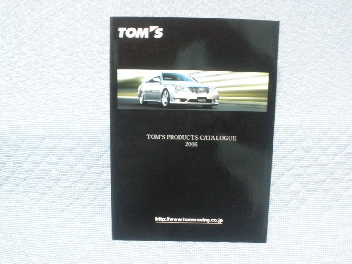 164 TOM's 2006 カタログ 2006.3 1000円 トムス トヨタ セルシオ ソアラ アリスト マジェスタ クラウン チェイサー プリウス MR-S