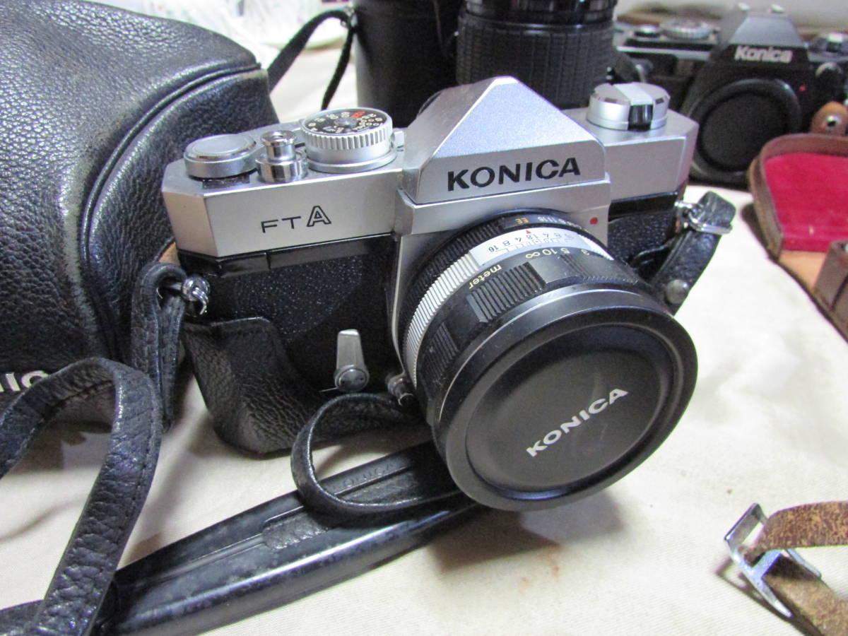 コニカ ミノルタ 一眼レフ/フィルムカメラ 色々6点 ズームレンズレンズ他備品など有り 当時物 レア?_画像4