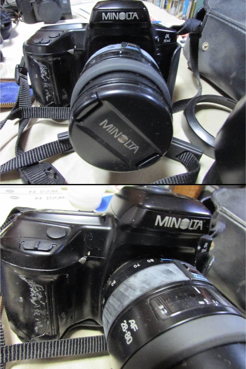 コニカ ミノルタ 一眼レフ/フィルムカメラ 色々6点 ズームレンズレンズ他備品など有り 当時物 レア?_画像8