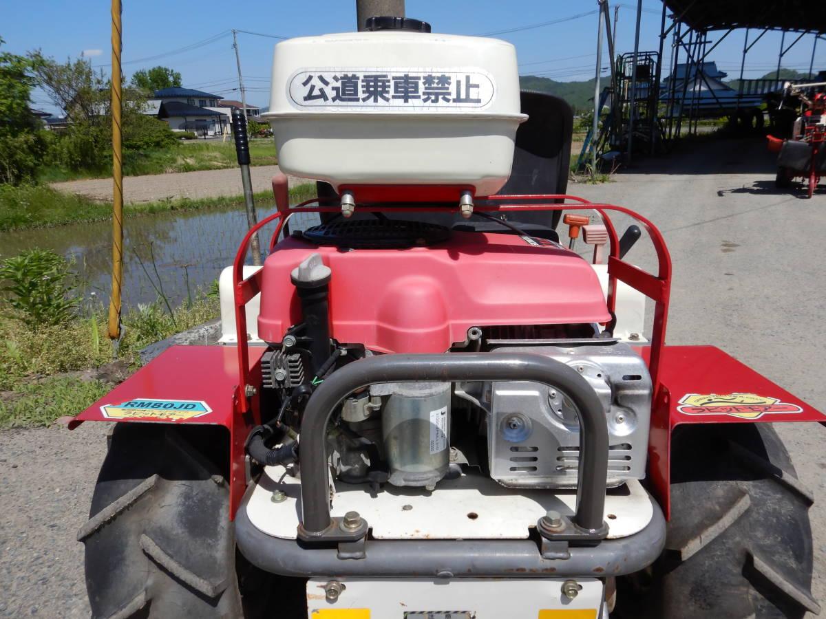 ☆OREC 乗用草刈機 RM80JD ラビットモアーJr ホンダOHVエンジン 中古実動 売切り!_画像5
