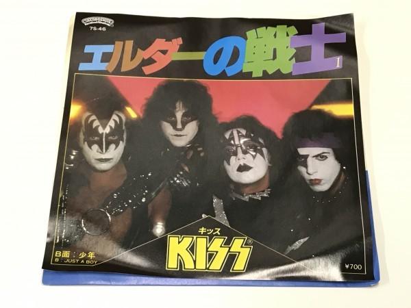 見本盤シングル(白ラベル)Kiss エルダーの戦士