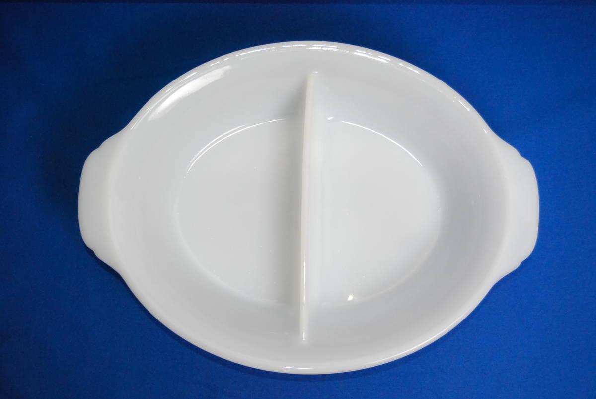 激レア・希少 ファイヤーキング ホワイト ディバイデッドキャセロール 60年代レア刻印 アンティーク食器 容器_画像2