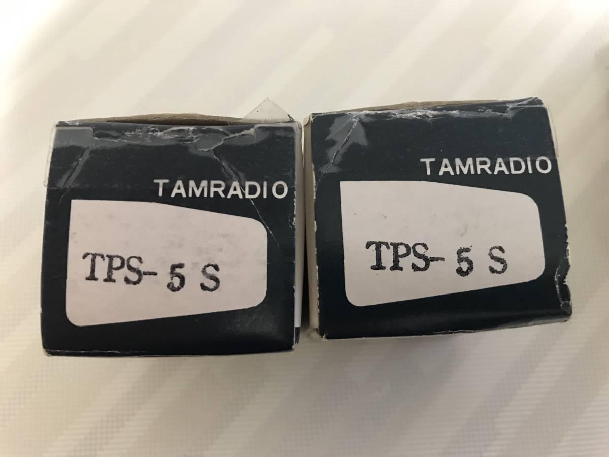 タムラのラインマッチングトランス TPs-55_画像4
