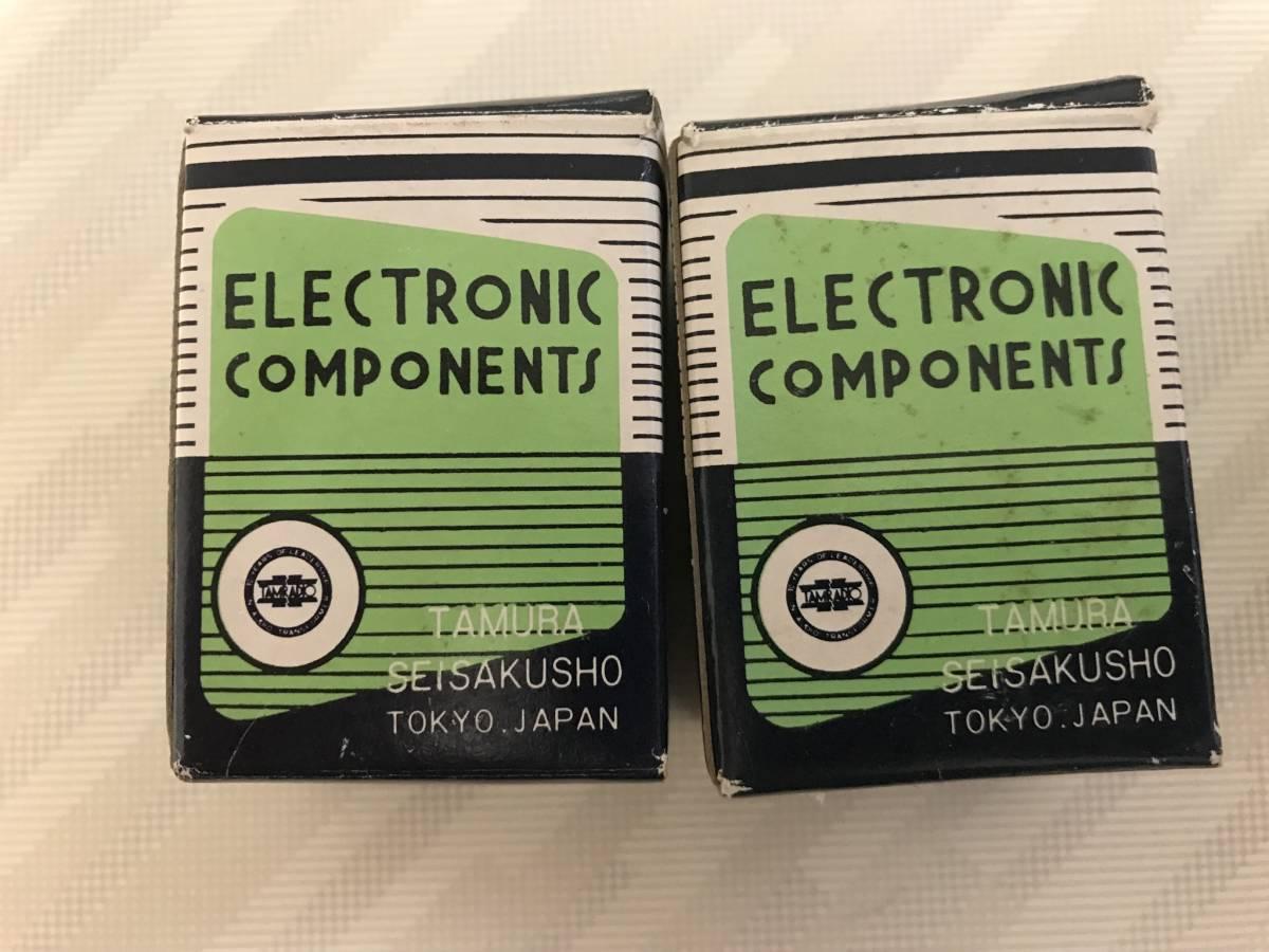 タムラのラインマッチングトランス TPs-55_画像5
