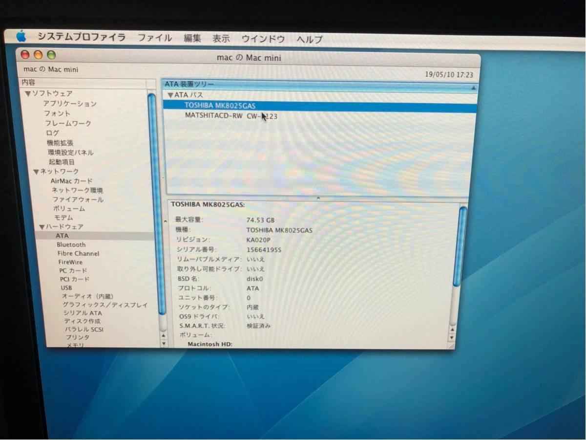 Mac mimi G4 1.42/1GB 動作品ジャンク扱いb_画像5