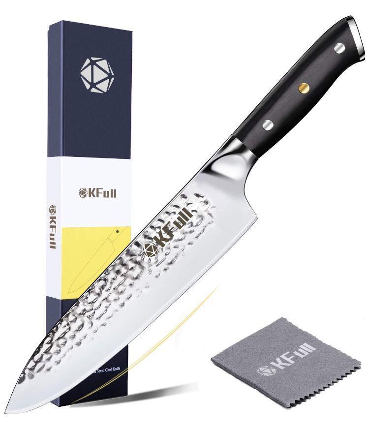 KFull 牛刀包丁 ダマスカス模様シェフナイフ 鋭い高炭素ステンレス鋼刃 三本鋲付きの積層強化木ハンドル 食文化