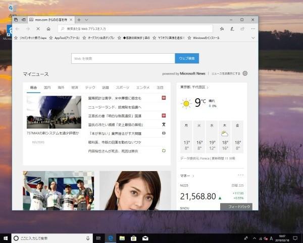 ★☆ hp Compaq dc5800 Core2Duo E8500 3.16GHz/4GB/500GB/Multi/RS232C/Win10 Pro★☆_画像6