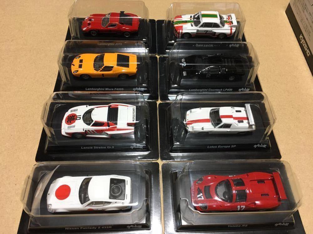 京商 1/64 サーキットの狼 ミニカーコレクション 全8種 ロータスヨーロッパ YATABE RS カウンタック 他