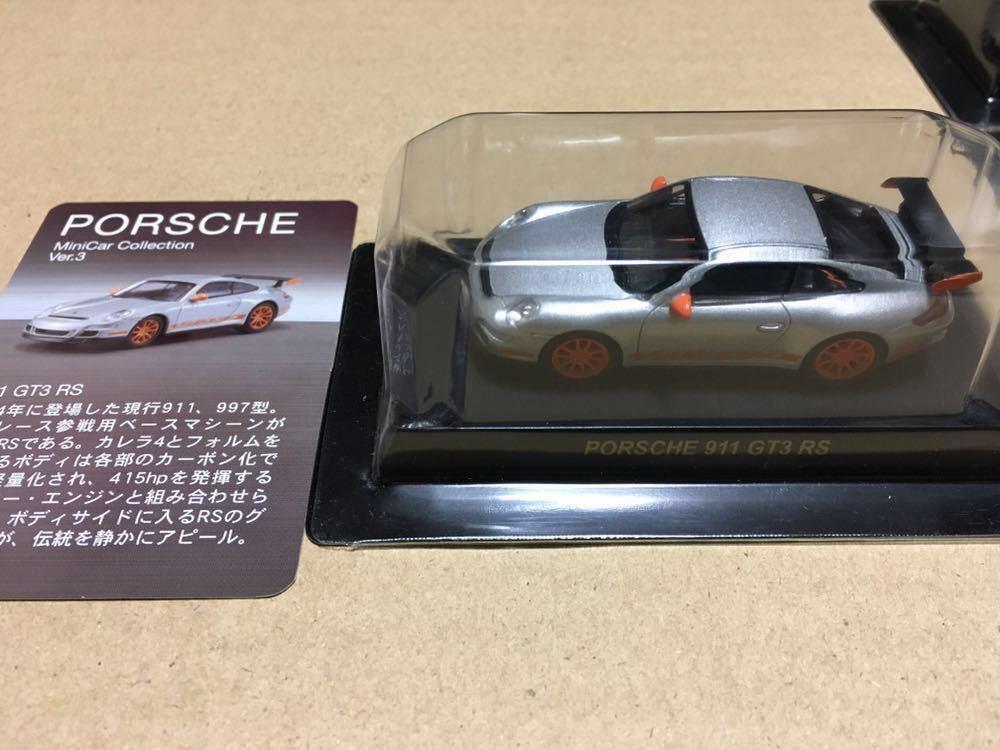 京商 1/64 ポルシェ ミニカーコレクション3 シークレット含む全31種 ポルシェ 911 他_画像2