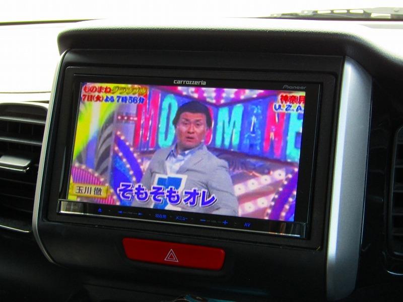 カロッツェリアナビ・地デジ・CD!