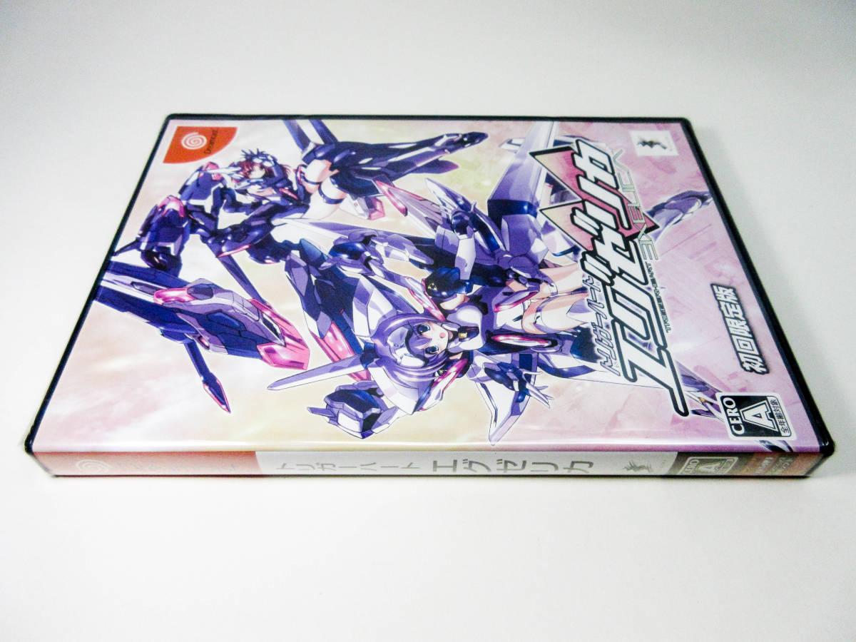 【新品未開封】【ドリームキャスト】トリガーハート エグゼリカ 【初回限定版】【サントラCD&設定資料ブックレット同梱!】【Dreamcast】_画像3