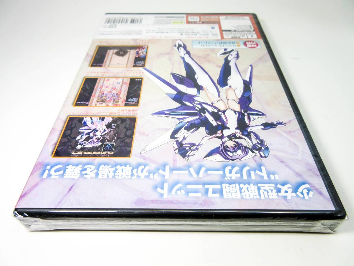 【新品未開封】【ドリームキャスト】トリガーハート エグゼリカ 【初回限定版】【サントラCD&設定資料ブックレット同梱!】【Dreamcast】_画像10