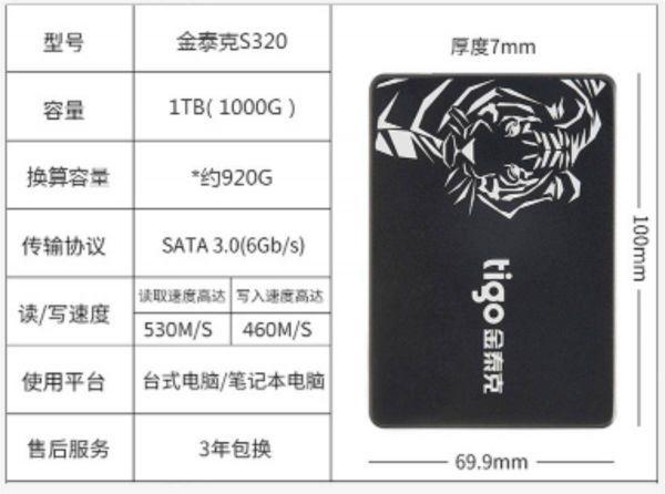 ■新品!!国内対応&90日保証■ 【2019最新型】 tigo SSD 120GB SATA3/6.0Gbps 2.5インチ 3D 高速 NAND TLC 内蔵型 S320 PC ノートPC DE009_画像6