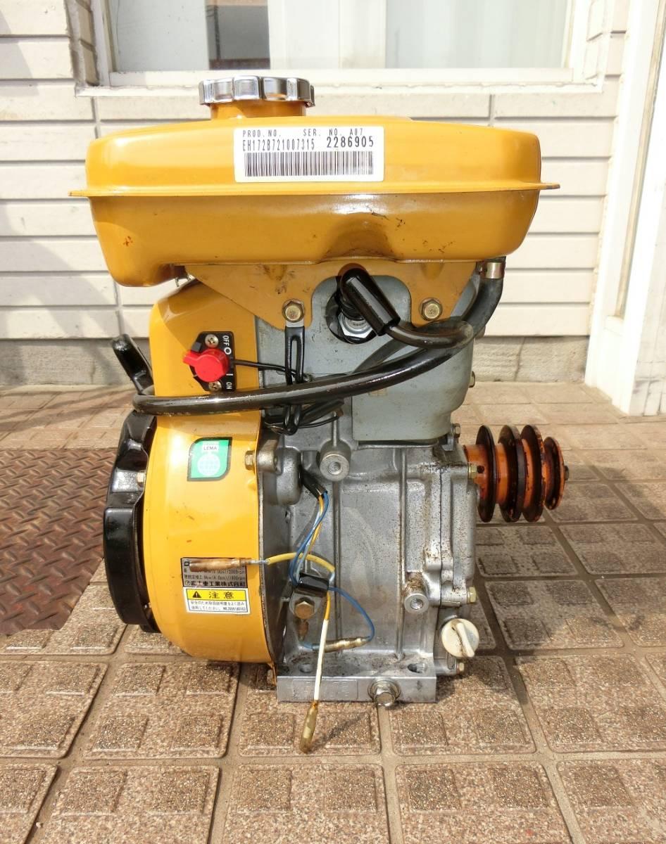 1,000円から♪ 整備済♪ Robin / ロビン 6馬力 4サイクルガソリンエンジン EY-17_画像3