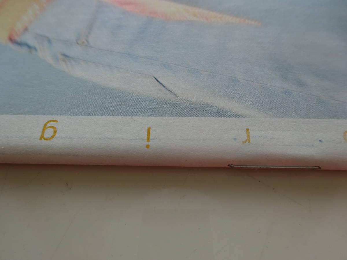 スバルR1、R2カタログ14部+価格表4部_画像10