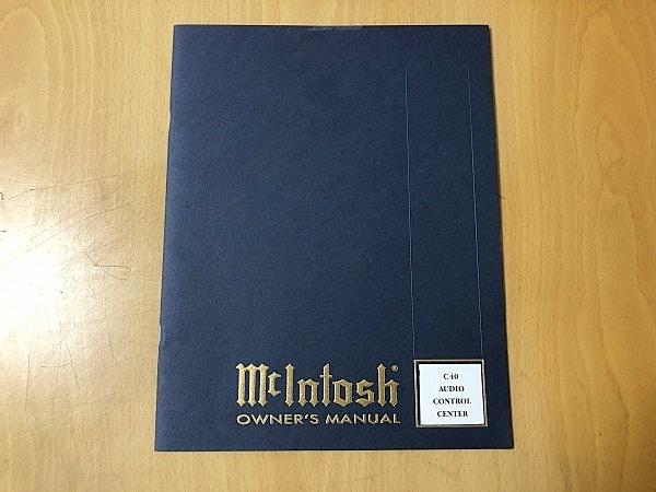 MCINTOSH マッキントッシュ C40 オーナーズマニュアル 英語表記_画像1