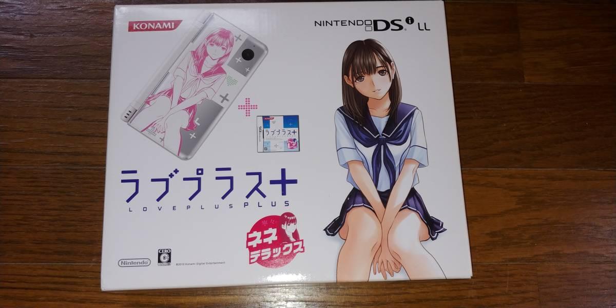 極美品・ソフト新品・DSILL・ラブプラス・ネネデラックス