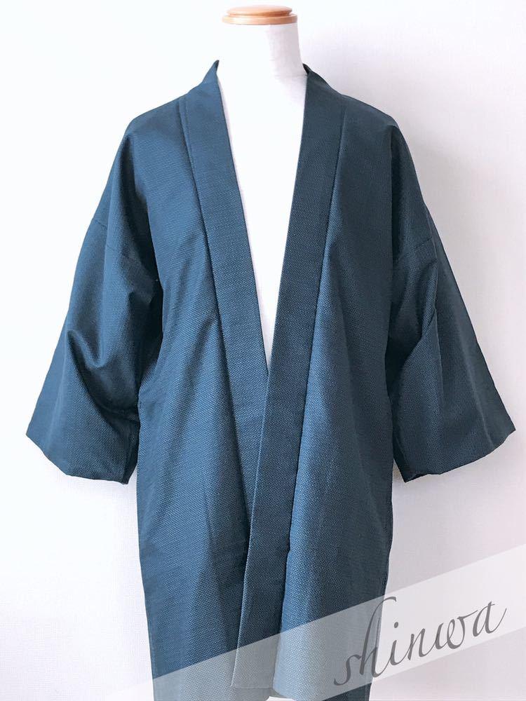 【心和】着物リメイク 龍&虎カーディガン はおりもの 紺色 作務衣風 ハーフコート 和コート 和柄 メンズL~XL ハンドメイド 一点物