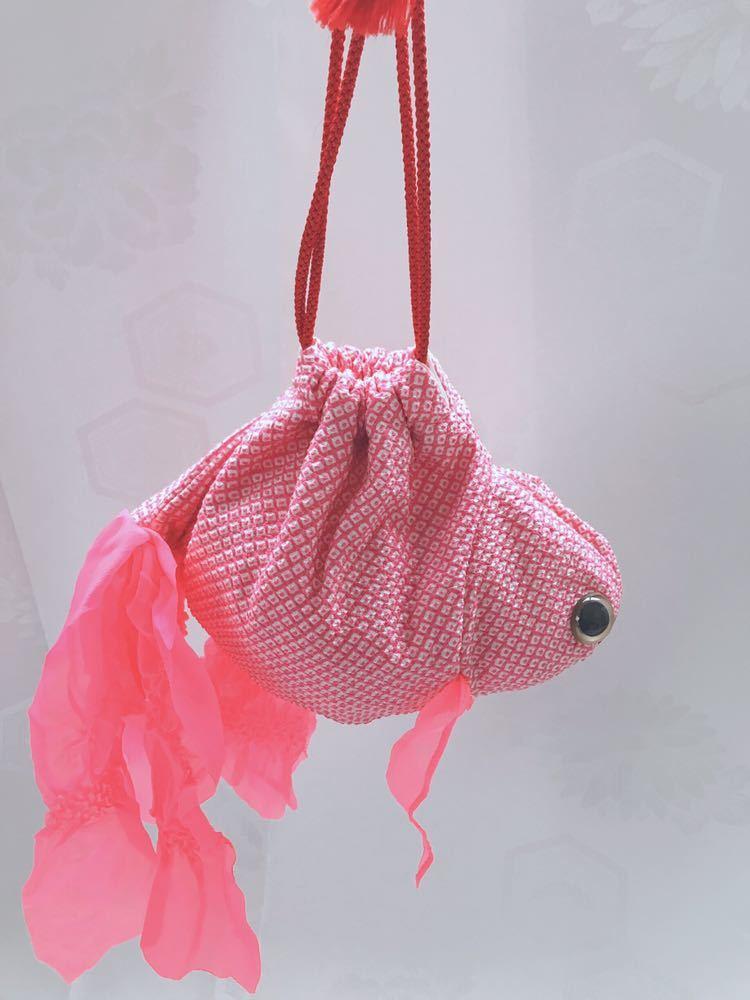 【心和】着物リメイク 金魚型和柄巾着ポーチ ピンク 絞り 和小物 浴衣に合わせて ハンドメイド 一点物_画像3